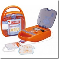 AED-2150